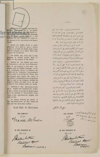 Agreement made by Petroleum Concessions Limited with the Shaikh of Dubai, fol. 256r, 1937 (print)