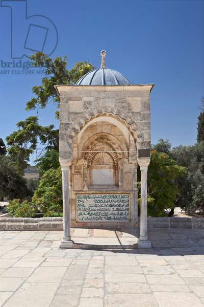 The Dome of Yusuf (Yussuf Dome or dome of learning) at the Al Aqsa mosque compound in Jerusalem