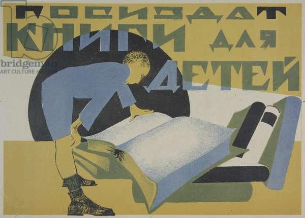 Gozizdat, Books for Children, c.1920s (colour litho)