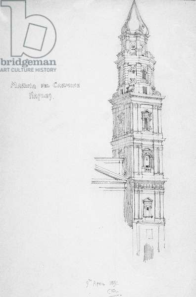 Marian del Carmine, Naples (pencil on paper)