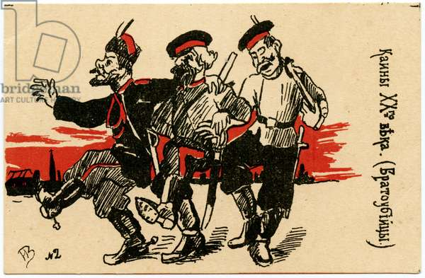 Russian Postcard From the 1905 Revolution Satirising the Use of the Military to Repress the Opposition, 1905