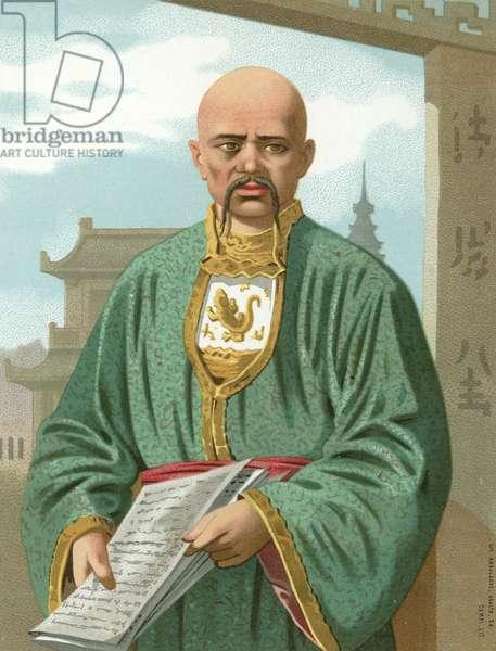 Confucius (chromolitho)