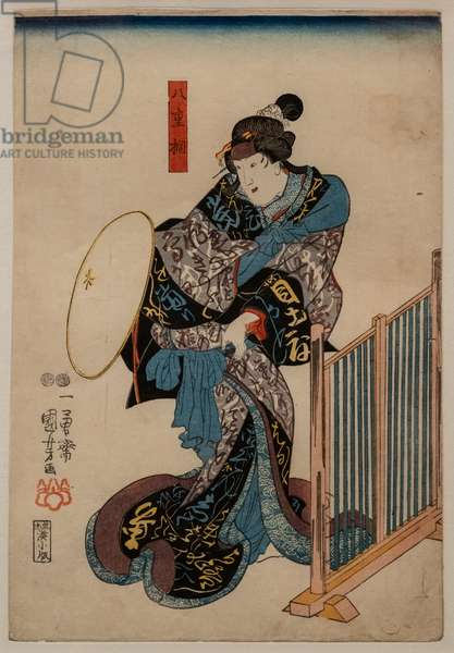 The actor Ichimura Uzaemon XII in the role of Princess Yaegaki, 1848 (xylography on paper)