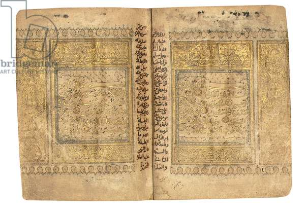 Qur'an, probably Mesopotamia, dated 17 Ramadan AH 599/ 6 June 1203 (gold on paper) (see also 488329-31 and 59)