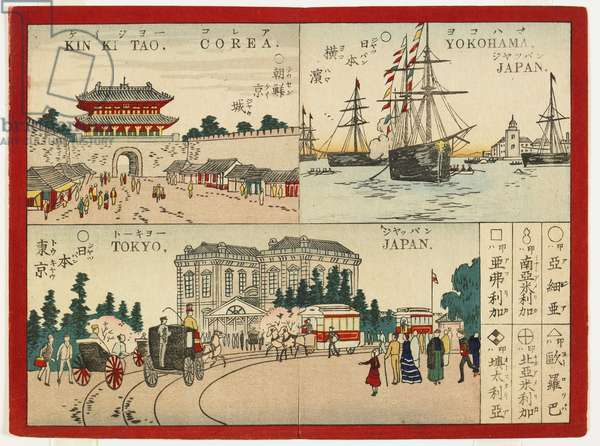 Famous Places in the World - Japanese cities, Meiji era, 1887 (colour woodblock print)