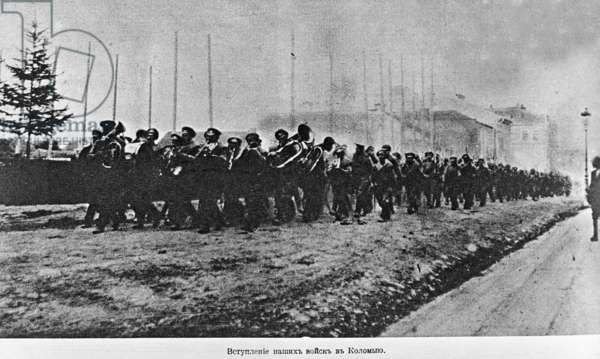 Russian Troops entering Kolomyia, Brusilov Offensive, 1916 (b/w photo)