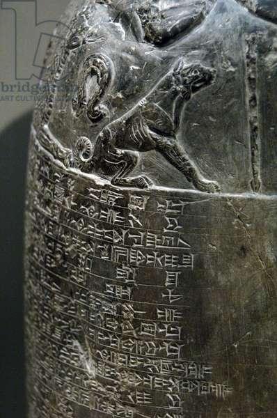 Limestone kudurru from the riegn of Marduk-nadin-ahhe (1099-–1082 BC)