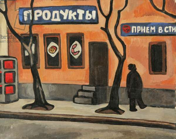 Food Store, Laundry, 1970s (oil on canvas)