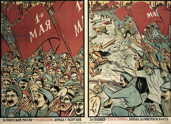 Celebration of May 1, 1920' Poster, Moscow, 1920 (litho)