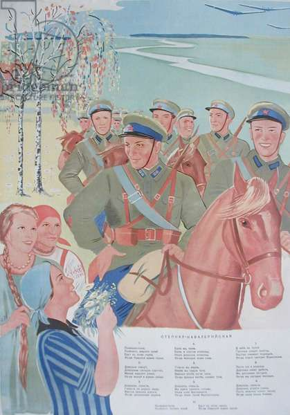 Song about the cavalry, 1938 (colour litho)