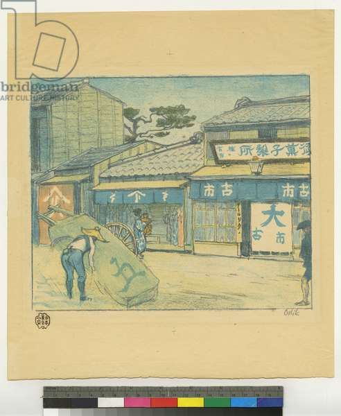 Street in Tokyo, c.1901-03 (colour litho)