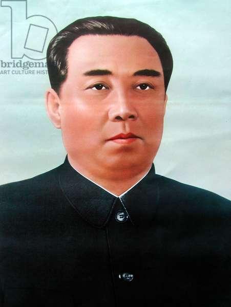 Korea: North Korean leader Kim Il Sung, supreme ruler of the Democratic republic of Korea (DPRK) 1948-1994