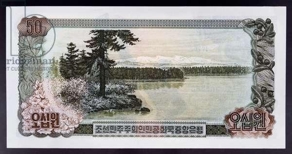 50 won banknote, 1978, reverse, North Korea, 20th century