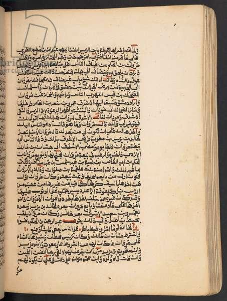 Add. 18511, f.307v, from MURÚJ AL-DAHAB, an historical work by Al-Mas'údi, 1747 (parchment)
