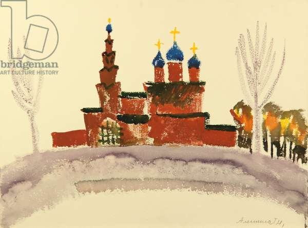 Trip to the Village of Tarasovka, 1980 (w/c on paper)