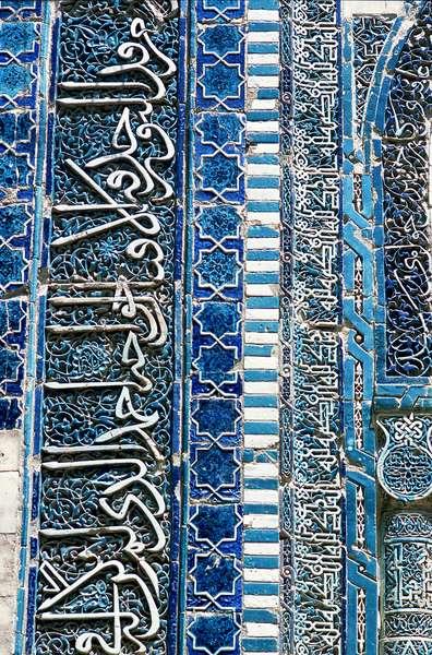 Detail of ceramic at Shah-i-Zinda necropolis,  (photo)