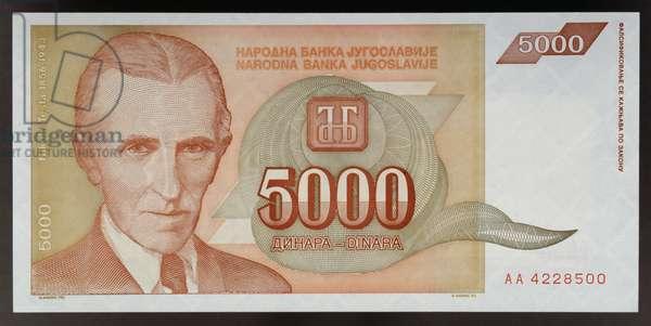 5000 dinara banknote, 1993, Obverse, Nikola Tesla (1856-1943), Yugoslavia, 20th century