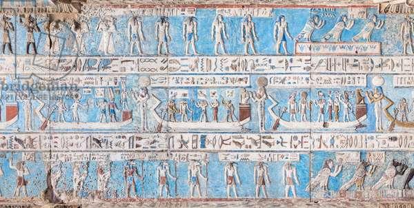 Outer hypostyle hall ceiling, temple of Hathor, Dendara, Egypt