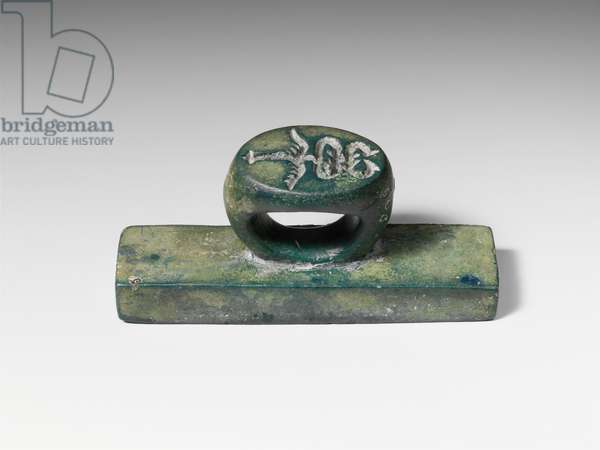 Bronze stamp found at Boscoreale, 1st century A.D.