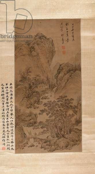 Landscape, 1677 (ink & colour on silk)