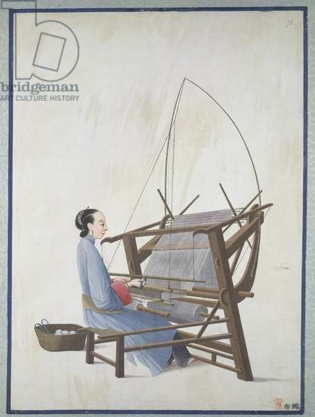 A woman weaving cloth, using a loom, c.1800 (w/c on paper)