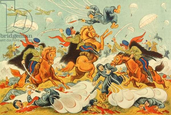 War, 1941 (colour litho)