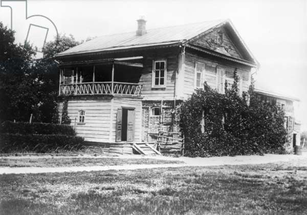 Sergei Rachmaninov's Estate, Ivanovka near Tambov, Russia (b/w photo)