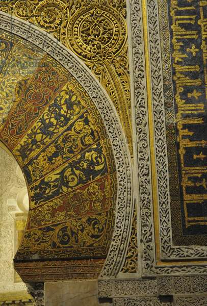 Detail of Mirhab, Mosque-Catherdral of Cordoba, Andalusia , Spain,  (photo)