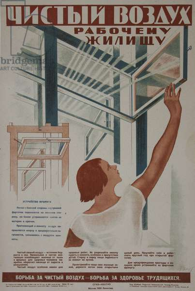 Clean Air to the Working Home!, 1933 (colour litho)