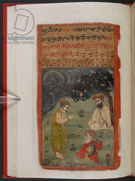 MS Panj B 40, f.39v, illustration from the 'Biography of Guru Nanak', 1733 (vellum)