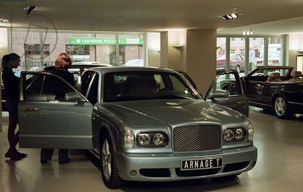 Moscow, Russia, June 17, 2003, Picture Shows the 'Bentley' Car Show Room in the Okhotny Ryad in Downtown Moscow , According to the Cost of Living Survey Made by the Mercer Human Resource Consulting the City of Moscow is the Most Expensive City in Europe and the Second in the World (After Tokyo).