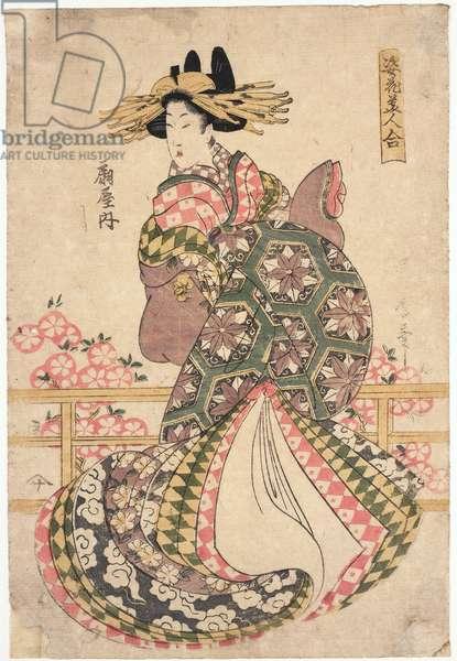 Courtesan (Aiban) (woodblock print)