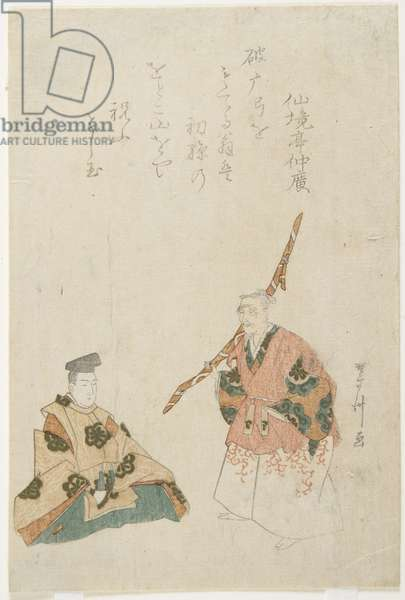 (Old Man Dancing to Celebrate the Birth of his First Grandson), 1810s (colour woodblock print)