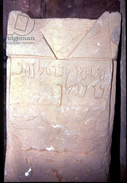 Pre-Islamic ancient tombstone inscription. Saudi Arabia.