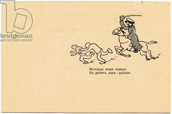 Russian Postcard From the 1905 Revolution Satirising Imperial Government Repression, 1905
