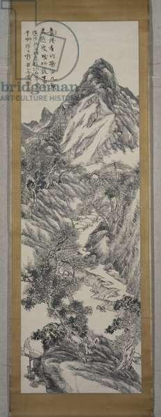 Mountain Landscape, winter 1877 (ink on paper)