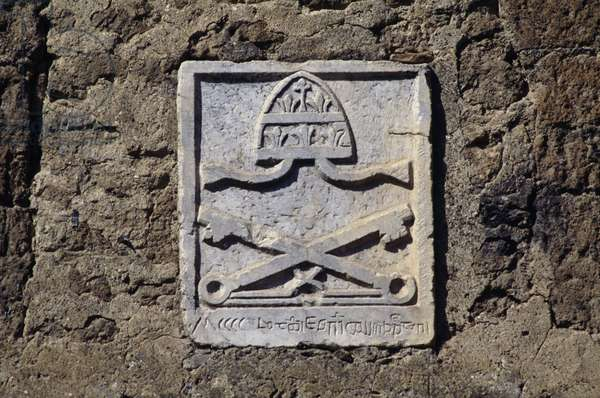 Papal coat of arms, Civita di Bagnoregio, Lazio, Italy