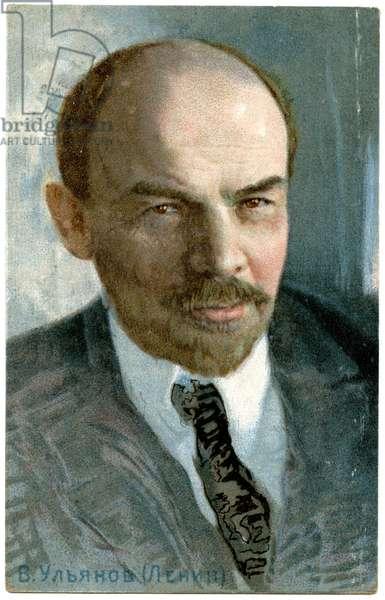 Portrait of Soviet Leader Vladimir Lenin, 1918 (colour litho)