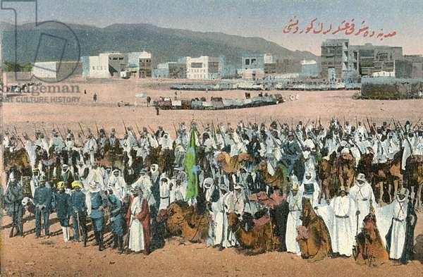 Medina, Saudi Arabia - Hajj Pilgrimage - Sacred Carpet