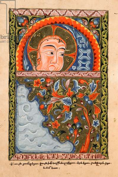 Ms 20 fol.3v The Third Day of Creation, from 'The Four Gospels', 1587 (vellum)