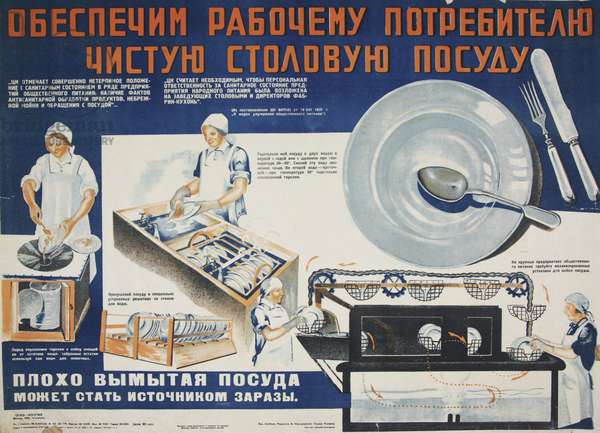Let Us Ensure That Our Working Consumers Have Clean Dishes!, 1932 (colour litho)