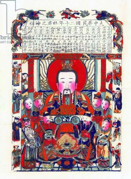 China: The Kitchen God Zao Jun ('stove master'), also called Zao Shen ('stove god' or 'stove spirit').