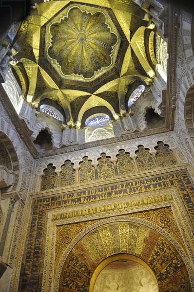Mosque-Catherdral of Cordoba, Andalusia, Spain, 2010 (photo)