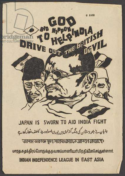 Japanese propaganda leaflet distributed by the Indian Independence League, 1944 (litho)