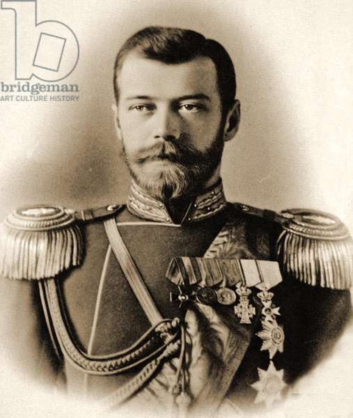 portrait of Tsar Nicholas II (1868-1918) 1898 (b/w photo)