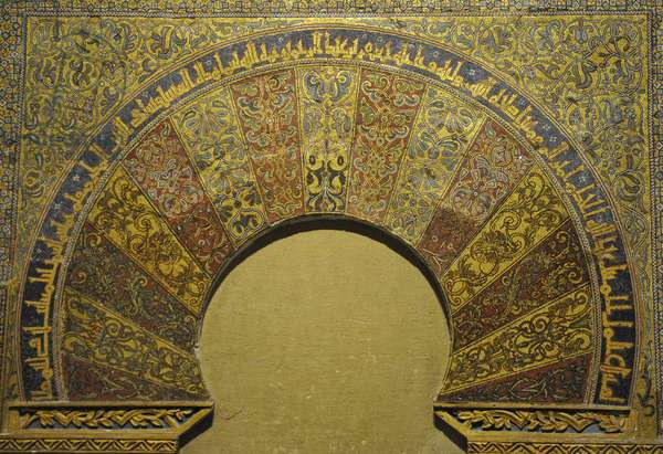 Detail of the Mosque-Catherdral of Cordoba, Andalusia , Spain, 2010 (photo)