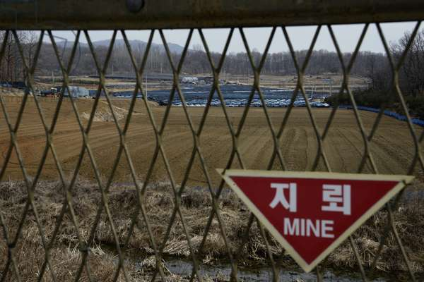 Zone coreenne demilitarisee