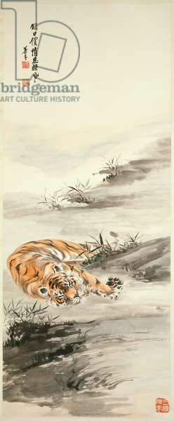Tiger (hanging scroll, ink and colour on paper)