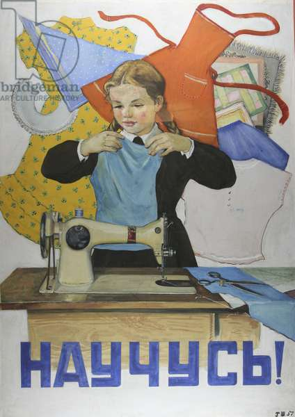 I Shall Learn It!, 1957 (gouache on paper)