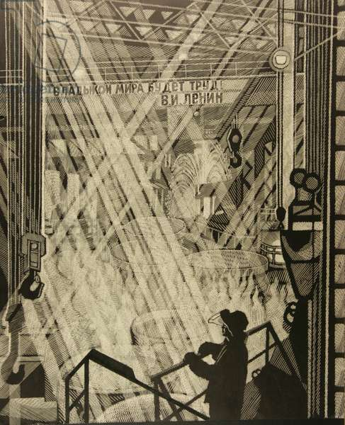 At the Smelter, 1984 (linocut)
